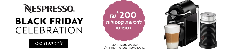 עד 200 ש