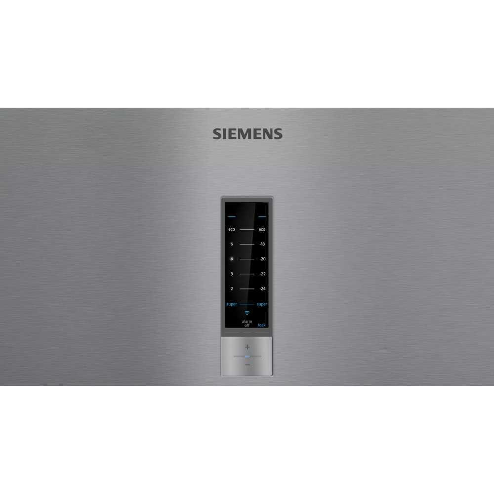 מקרר מקפיא תחתון 323 ליטר נירוסטה Siemens KG36N7IEQ סימנס - תמונה 5