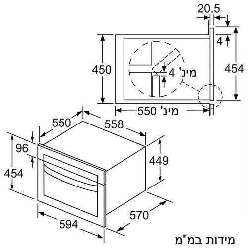 תנור בנוי משולב מיקרו 44 ליטר Bosch CMA585MS0 בוש - תמונה 5
