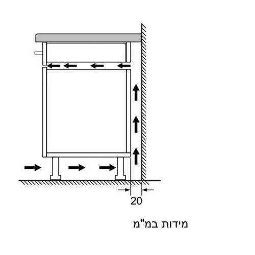 תנור בנוי משולב מיקרו 44 ליטר Bosch CMA585MS0 בוש - תמונה 6