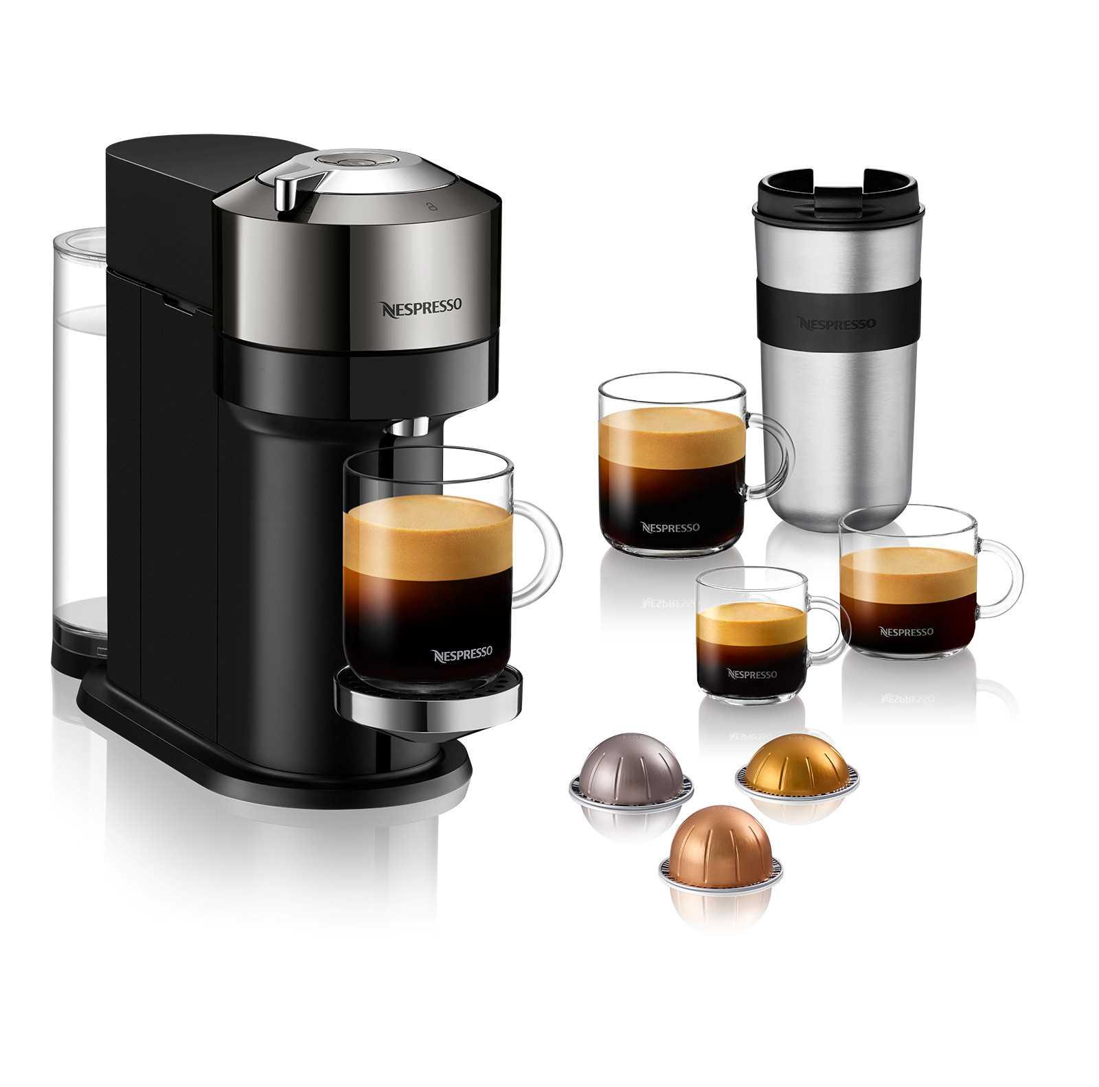 מכונת קפה NESPRESSO VertuoNext GCV1 כרום נספרסו - תמונה 1