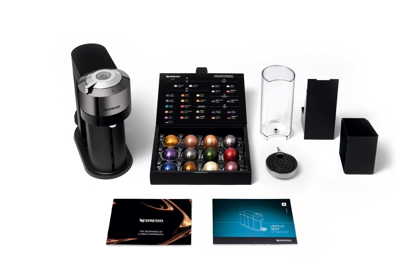 מכונת קפה NESPRESSO VertuoNext GCV1 כרום נספרסו - תמונה 5