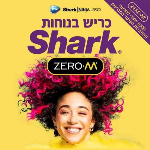 שואב אבק ידני נטען Shark DOUBLE PRO ZERO M IZ251 שארק - תמונה 7