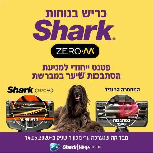 שואב אבק ידני נטען Shark DOUBLE PRO ZERO M IZ251 שארק - תמונה 11