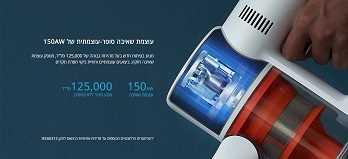 שואב אבק אלחוטי שוטף Xiaomi Mi Vacuum Cleaner G10 שיאומי - תמונה 6