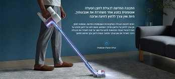 שואב אבק אלחוטי שוטף Xiaomi Mi Vacuum Cleaner G10 שיאומי - תמונה 8