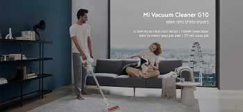 שואב אבק אלחוטי שוטף Xiaomi Mi Vacuum Cleaner G10 שיאומי - תמונה 9