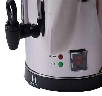 מיחם 60 כוסות M-L10 נירוסטה HIDURIT הידורית - תמונה 4