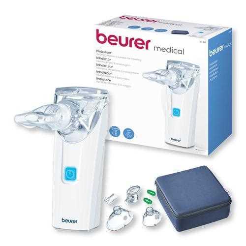 מכשיר אינהלציה לנסיעה Beurer IH55 - תמונה 3