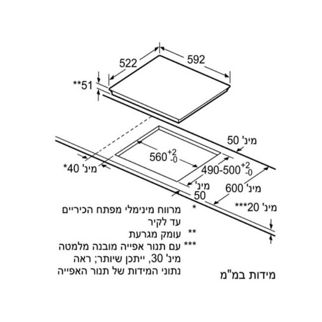 כיריים אינדוקציה Bosch בוש PUE651BF1Y חד פאזי - תמונה 3