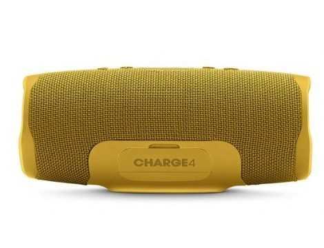 רמקול נייד JBL Charge 4 - צהוב - תמונה 2