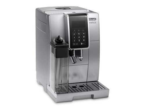 מכונת קפה דלונגי אספרסו Delonghi DINAMICA ECAM 350.75 - תמונה 2