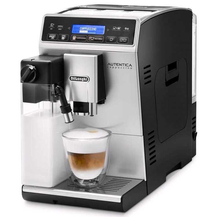 מכונת קפה דלונגי אספרסו Delonghi AUTENTICA ETAM 29.660.SB - תמונה 1