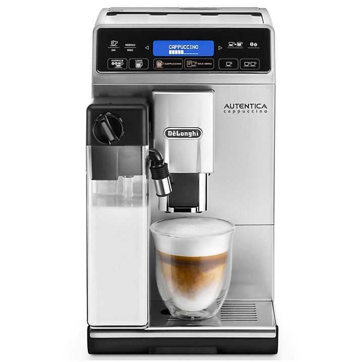 מכונת קפה דלונגי אספרסו Delonghi AUTENTICA ETAM 29.660.SB - תמונה 2