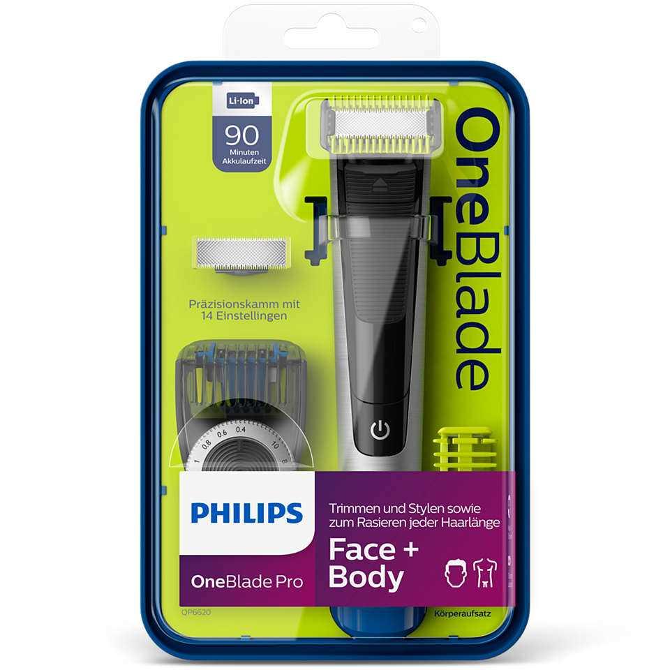 מכונת גילוח Philips QP6620/20 פיליפס - תמונה 3