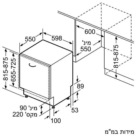 """מדיח כלים דגם SN636X02IE רחב 60 ס""""מ אינטגרלי מלא iQ300 תוצרת SIEMENS סימנס - תמונה 3"""