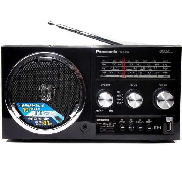 מערכת שמע ניידת Panasonic RF800U פנסוניק - תמונה 2