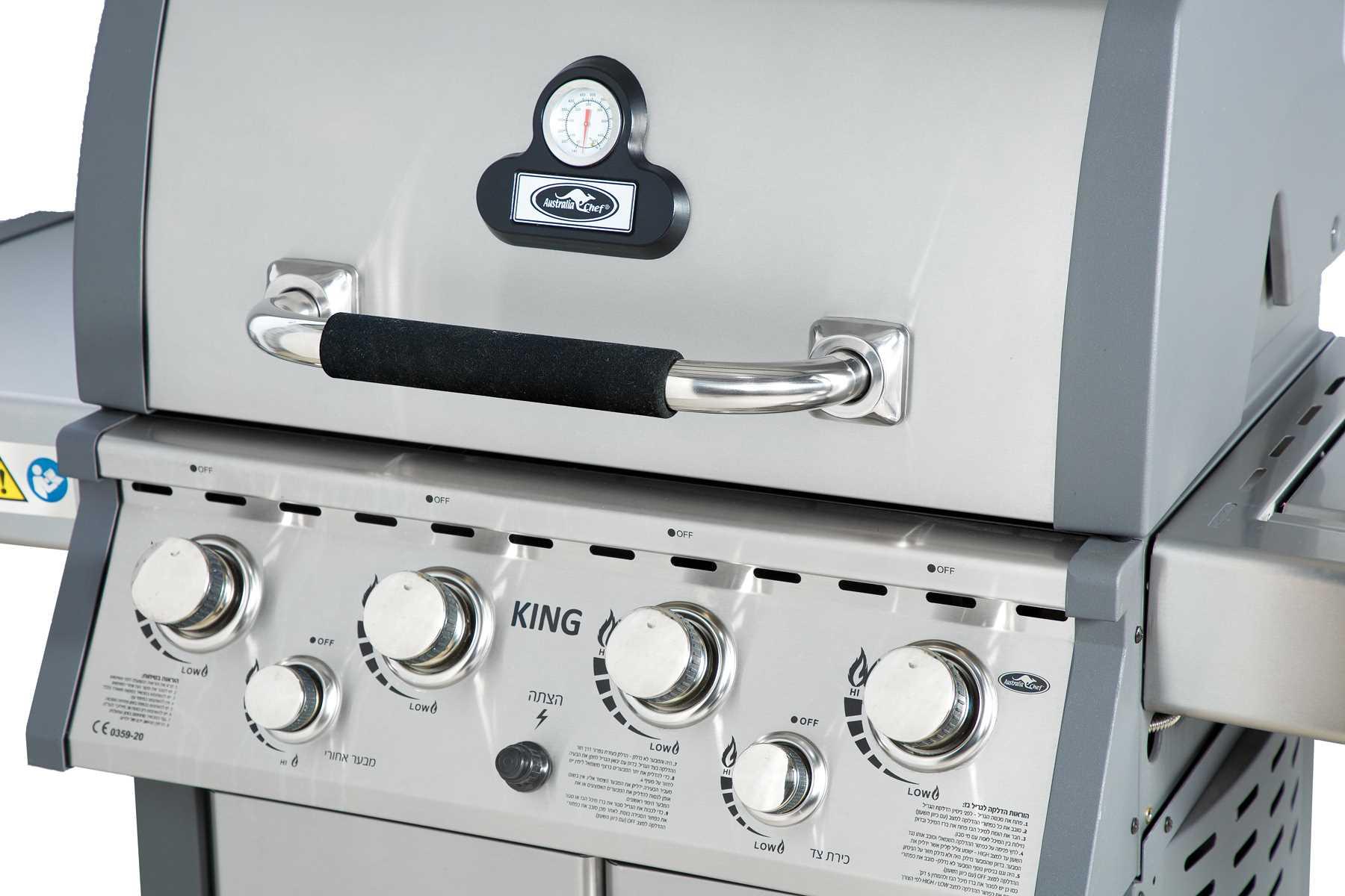 גריל גז מפואר 4 מבערים+כירת צד דגם KING-4 AY435 מבית Australia Chef - תמונה 3
