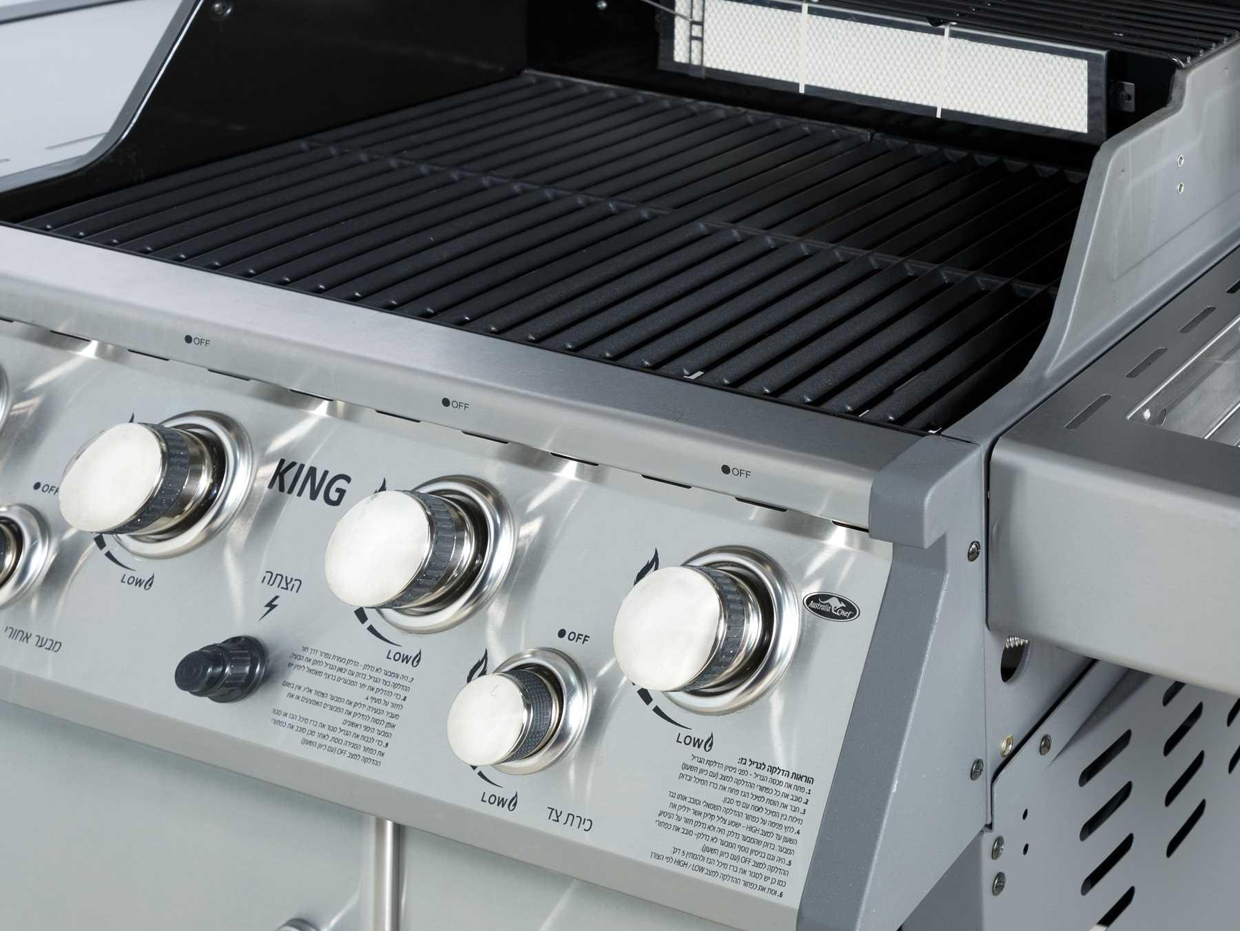 גריל גז מפואר 4 מבערים+כירת צד דגם KING-4 AY435 מבית Australia Chef - תמונה 5