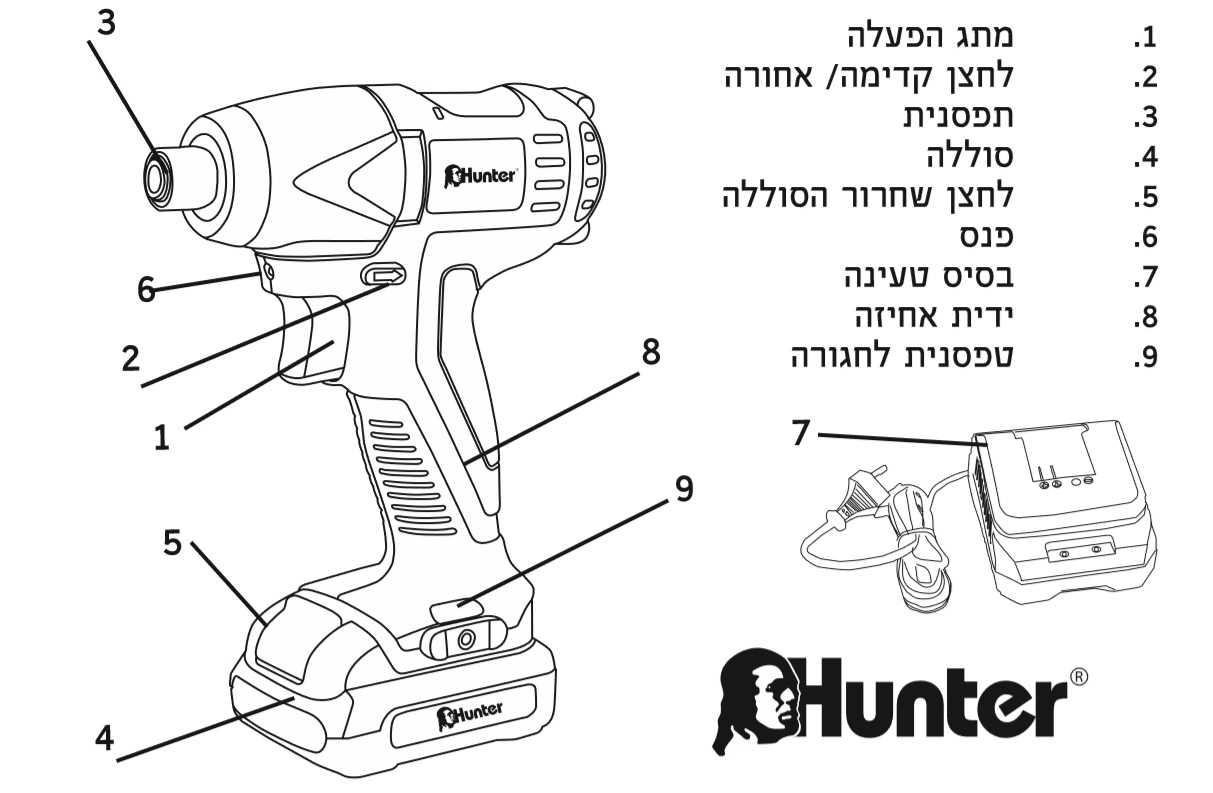 מברגת אימפקט ליתיום 12V עם  סוללה אחת Hunter 100312-006 האנטר - תמונה 3