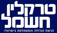 טרקלין חשמל - לוגו