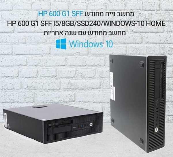 מחשב נייח מחודשHP 800 G1