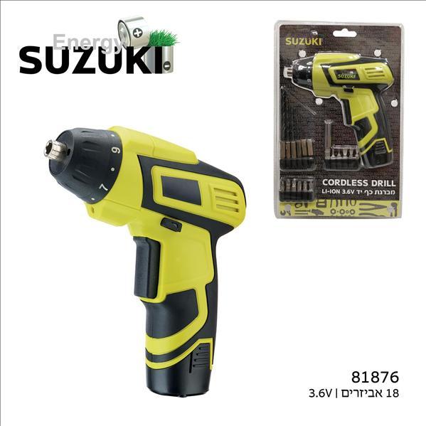 סוזוקי מברגה כף יד 18 + אביזרים 3.6V דגם SUZUKI Energy SED36