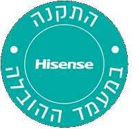 התקנה קירית כולל מתקן לטלוויזיות Hisense
