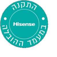 הובלה והתקנה צמודת קיר/שולחנית למסכי HISENSE