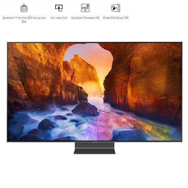 "טלוויזיה Samsung 75"" QLED SMART 4K QE75Q90R סמסונג"