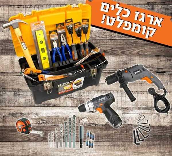 """ארגז כלים """"19 כולל מקדחה מברגה ו 16 כלים 999999-068 Smith סמית'"""