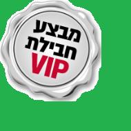 מבצע PICASSO  KMIX VIP! על פי  תנאי המבצע ***