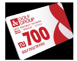 """700 ש""""ח מתנה!** ינתנו בתווי גולף, לרוכשים מקרר SHARP שבמבצע ( בכפוף לתקנון המבצע ע""""י חברת ראלקו )"""