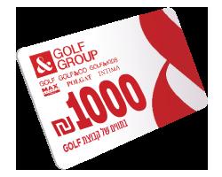 """1000 ש""""ח מתנה!** ינתנו בתווי גולף, לרוכשים מקרר SHARP שבמבצע ( בכפוף לתקנון המבצע ע""""י חברת ראלקו )"""