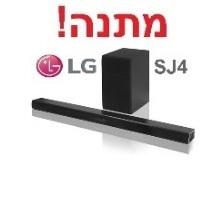 """אל תגידו """"לא ראינו, לא שמענו"""" ! קונים טלוויזיה יוקרתית  LG NANO CELL דגם:  SK8500Y 65 , ומקבלים מקרן קול  LG בשווי 749 ₪ במתנה!***"""