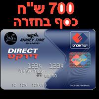 **קונים מקרר שארפ מהדגמים שבמבצע ומקבלים מהיבואן כסף בחזרה באמצעות כרטיס CASH BACK בכפוף לתנאי המבצע של חברת ראלקו.