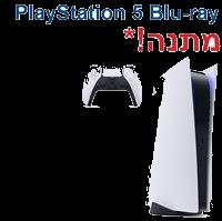 קונים טלוויזיה מדהימה SONY KD-75ZH8BAEP 8K ומקבלים PlayStation 5Blu-ray מתנה!* בכפוף לתקנון חברת ישפאר (בתחתית עמוד המוצר)*