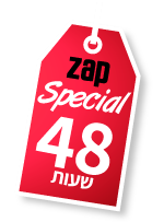 ZAP Special 48 שעות